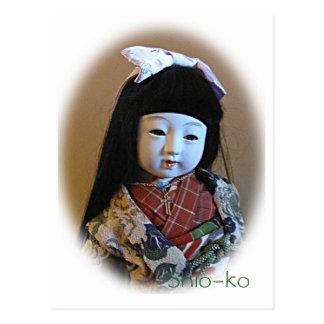 Postal de Shio-ko