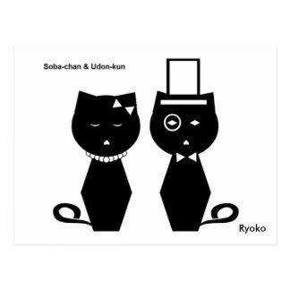 Postal de Soba-Chan y del udon-kun