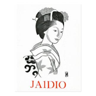Postal de Tokio Japón de la tarjeta del equipo de
