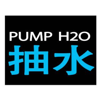 Postal del 抽水 de la bomba H2O (oscura)