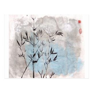 Postal del bambú del claro de luna