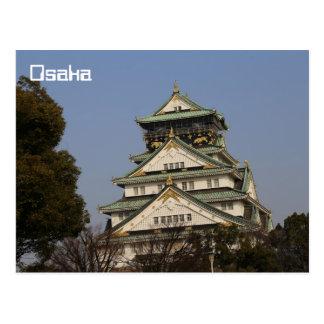 Postal del castillo de Osaka