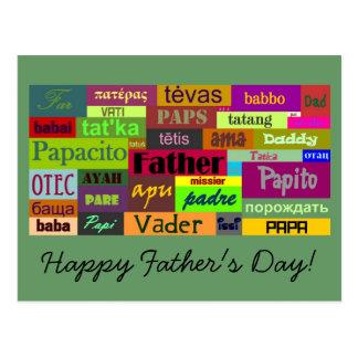 Postal del día de padre