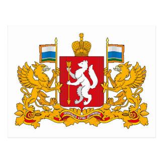 Postal del escudo de armas de Sverdlovsk