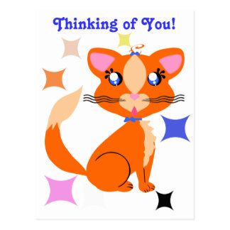 Postal del gatito de Toon del jengibre