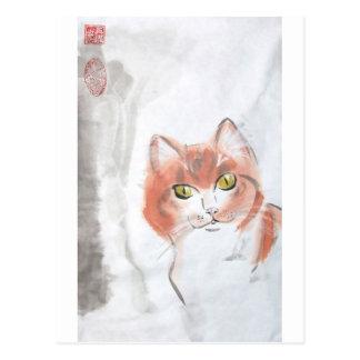 Postal del gatito del Cao
