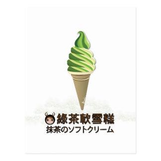 Postal del helado del té verde