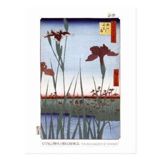 Postal del jardín del iris