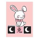 Postal del kanji del conejo