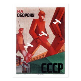Postal del poster de la propaganda de CCCP URSS