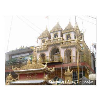 Postal del templo de Phnom Penh
