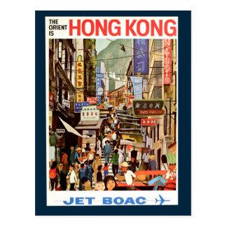Postal del viaje de Hong Kong del vintage