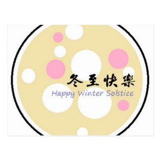 Postal feliz del solsticio de invierno