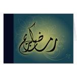 Postal islámica con clase de la caligrafía del Ram Felicitacion