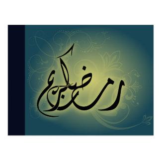 Postal islámica con clase de la caligrafía del Ram