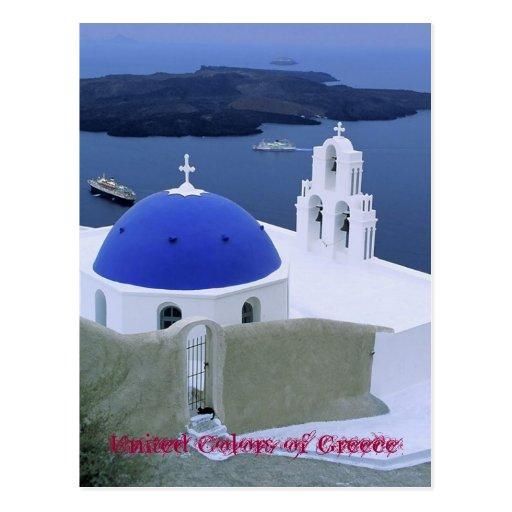 Postal - islas griegas
