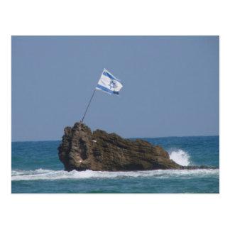 Postal israelí de la bandera