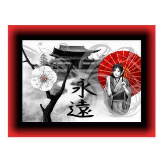 postal japonés