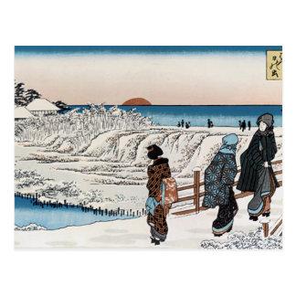 Postal japonesa de la escena del vintage