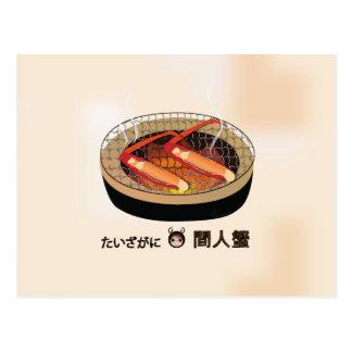 Postal japonesa de las piernas de cangrejo de la p
