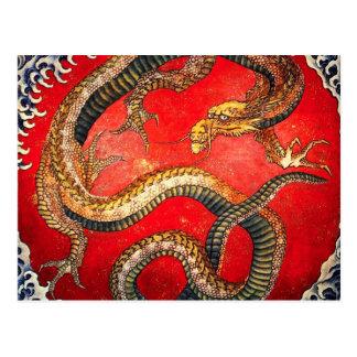 Postal japonesa del dragón del oro de Hokusai