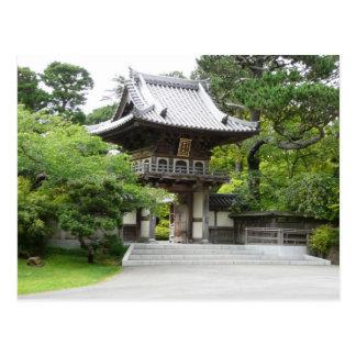 Postal japonesa del jardín de té