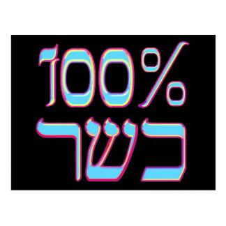 Postal kosher del 100%