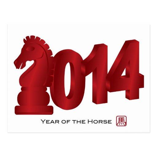 Postal lunar china del Año Nuevo 2014