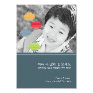 Postal lunar coreana del Año Nuevo Invitación 12,7 X 17,8 Cm