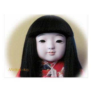 Postal Midori-Ko de la muñeca de la amistad