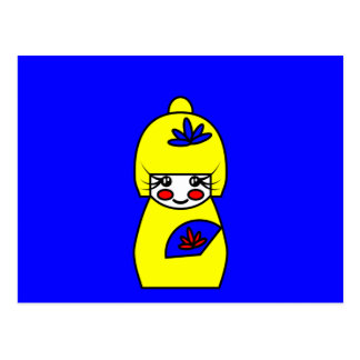 (Postal Mimi de la muñeca de Kokeshi)