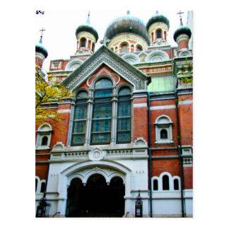 Postal ortodoxa rusa de la catedral de San Nicolás