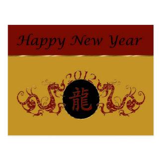 Postal roja china de los dragones del Año Nuevo 20