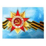 Postal soviética del día de la victoria