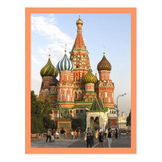 """postal, """"St.Basil, Moscú """" Postales"""