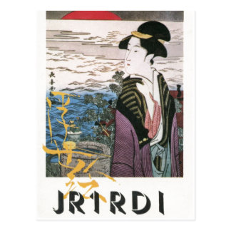 Postal Tokio Japón de la tarjeta del equipo de rad