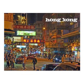 Postal: Vida nocturna de Hong Kong Tarjetas Postales