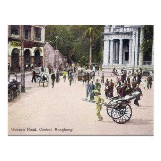 Postal vieja - el camino de la reina, Hong Kong