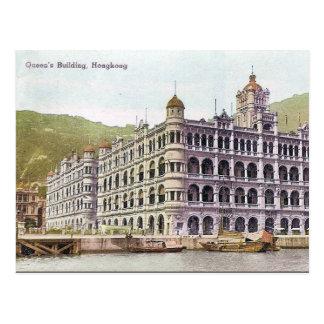 Postal vieja - el edificio de la reina, Hong Kong
