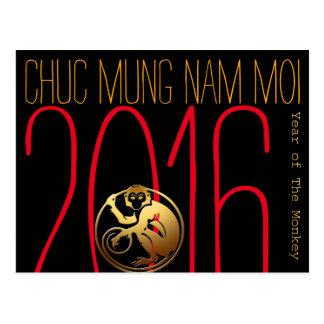 Postal vietnamita del Año Nuevo del año 2016 del