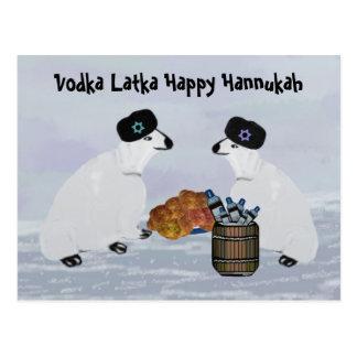 Postales de Hannukah de los osos polares