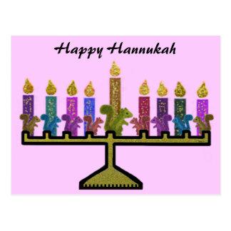 Postales de Hannukah Menorah de las ardillas