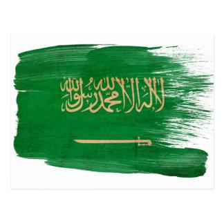 Postales de la bandera de la Arabia Saudita