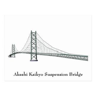 Postcard: Akashi Kaikyo Suspension Bridge Postcard