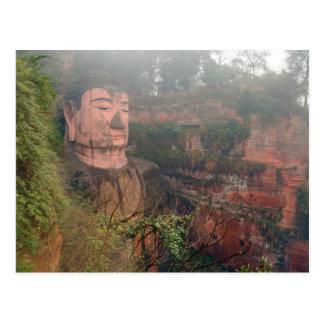 Postcard Giant Buddha in Leshan, Chengdu in China