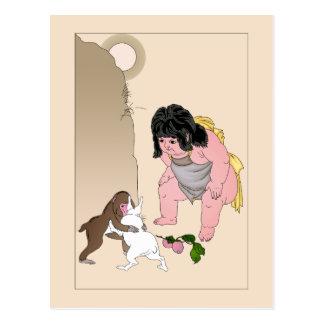 Postcard: Hare & Monkey Fight by Yoshitoshi Postcard