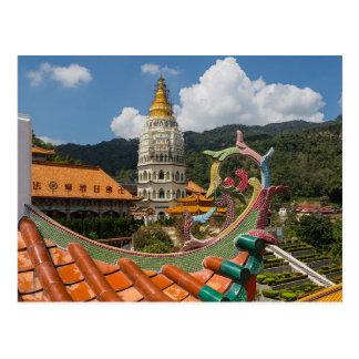 Postcard Kek Lok So in Penang, Malaysia
