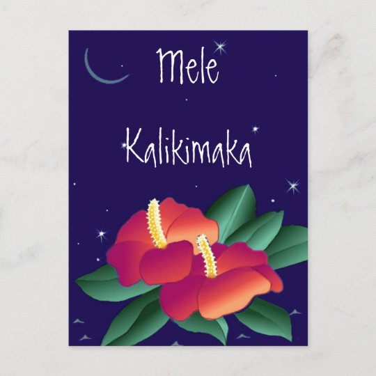 Hawaiian Merry Christmas.Postcard Mele Kalikimaka Merry Christmas Hawaiian