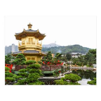 Postcard Nan Lian Garden in Hong Kong, Clouded