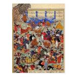 Postcard - Persian Miniature